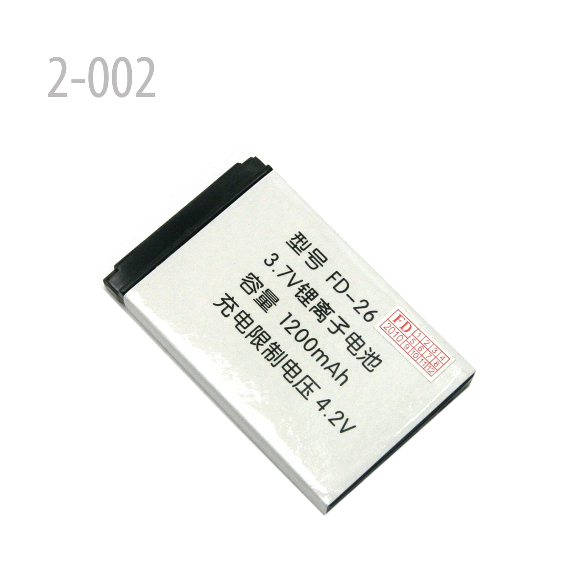 FDC Original Battery