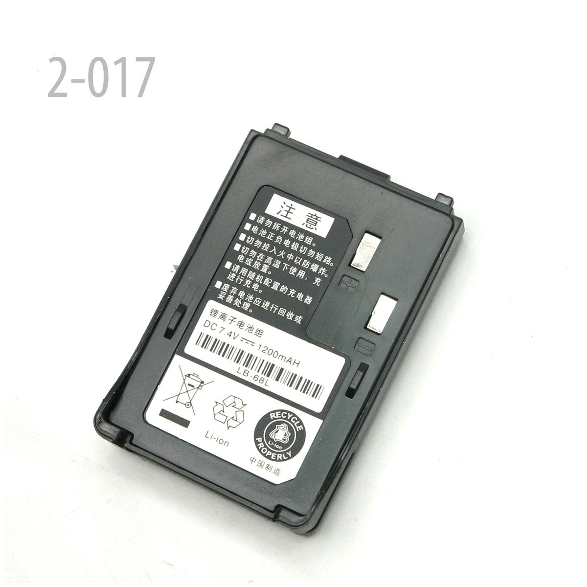 Linton Li-ion Battery1100mah for LT-6288 LT-61882-017