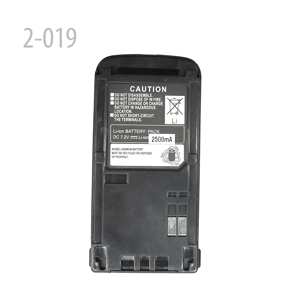 OEM 2500mAh Li-ion Battery for KenwoodTH-G71