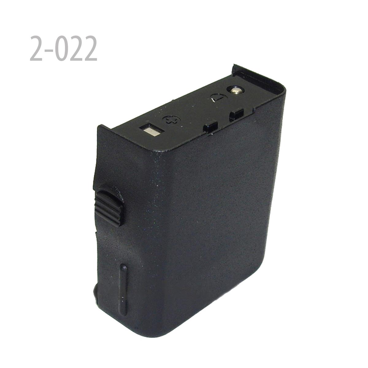 7.5V 600mAh Battery for MotorolaGP-68