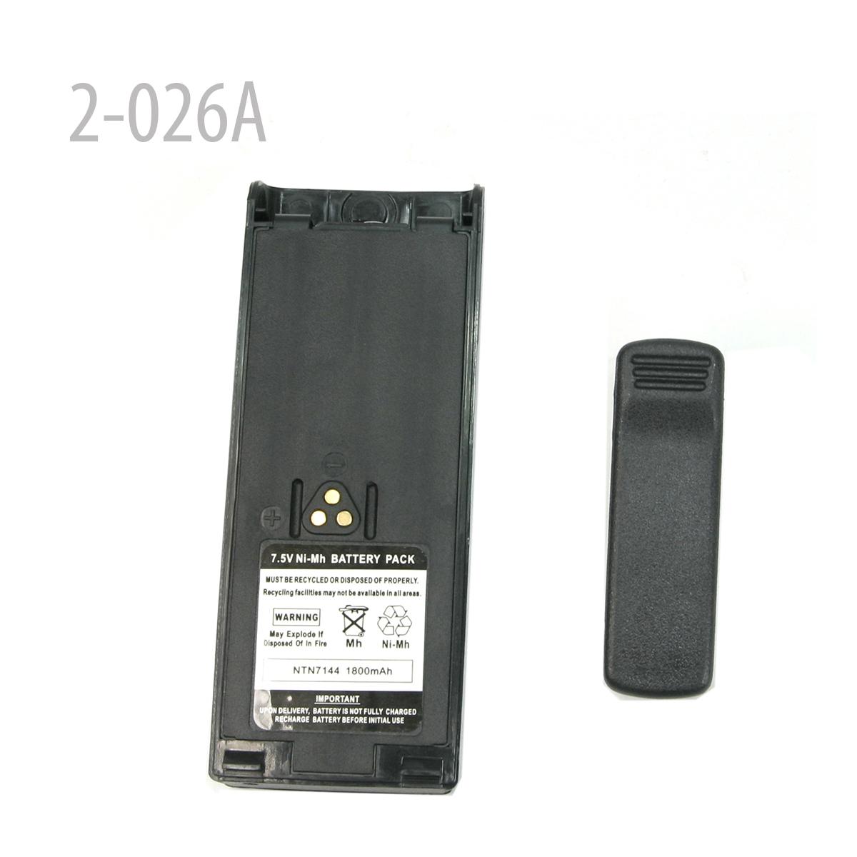 Battery forMotorola HT1000 MT2000HT-1000