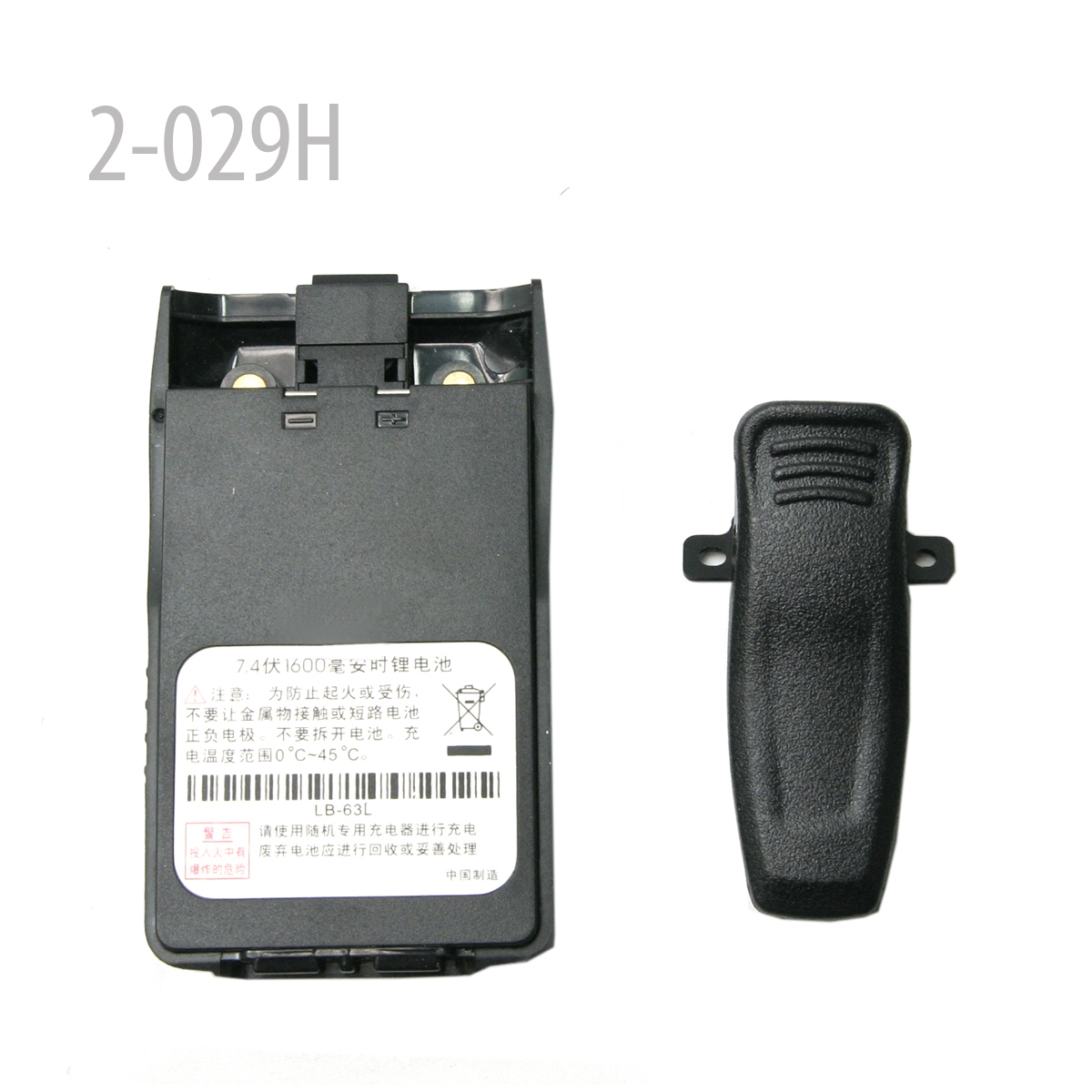 1600 mAh battery for LT-6100 Plus RT-6000 V8 x1pc