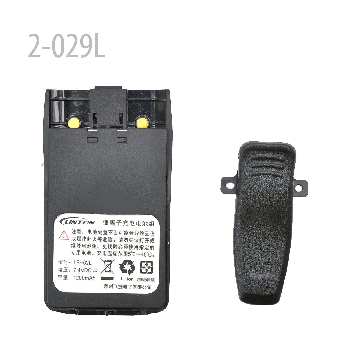Original battery forLINTON